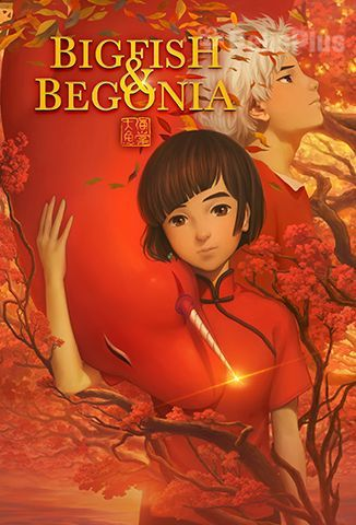 Pelisplus Big Fish and Begonia