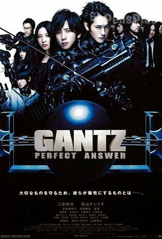 Pelisplus Gantz: Perfect Answer (Gantz: Part 2)