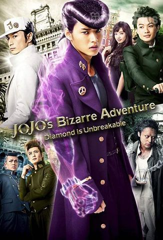 Pelisplus JoJo's Bizarre Adventure: Diamond Is Unbreakable
